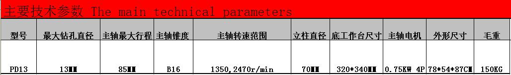 PD13(WY$L_Z1IWEXOP